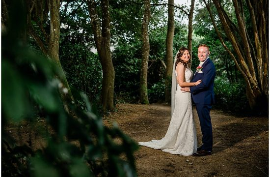 Aisling & Kevin's wedding in the Ardilaun Hotel Galway